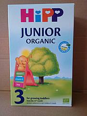 Органическая детская сухая молочная смесь HiPP Junior Organic 3 для дальнейшего кормления 500 гр.