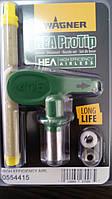 2-х камерное сопло Wagner HEA ProTip 415 (форсунка, дюза) для агрегатов окрасочных