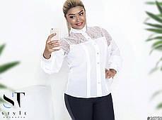 Блуза БАТАЛ  кружево 16/3570, фото 3