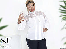 Блуза БАТАЛ мереживо 16/3570, фото 3