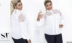 Блуза БАТАЛ мереживо 16/3570, фото 2