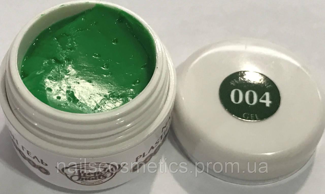 №04 Зеленый ПЛАСТИЛИН Trendy Nails