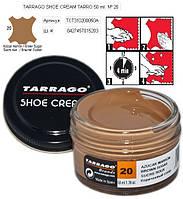 Крем для обуви Tarrago Shoe Cream 50ml 50 ml, 20 КОРИЧНЕВЫЙ САХАР