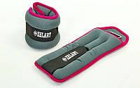 Утяжелители для рук и ног ZELART FI-5733-3(V) (2x1,5 кг) (cеро-розовые), фото 1