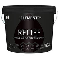 Структурная краска ELEMENT PRO RELIEF - Матовая структурная водно-дисперсионная акриловая краска