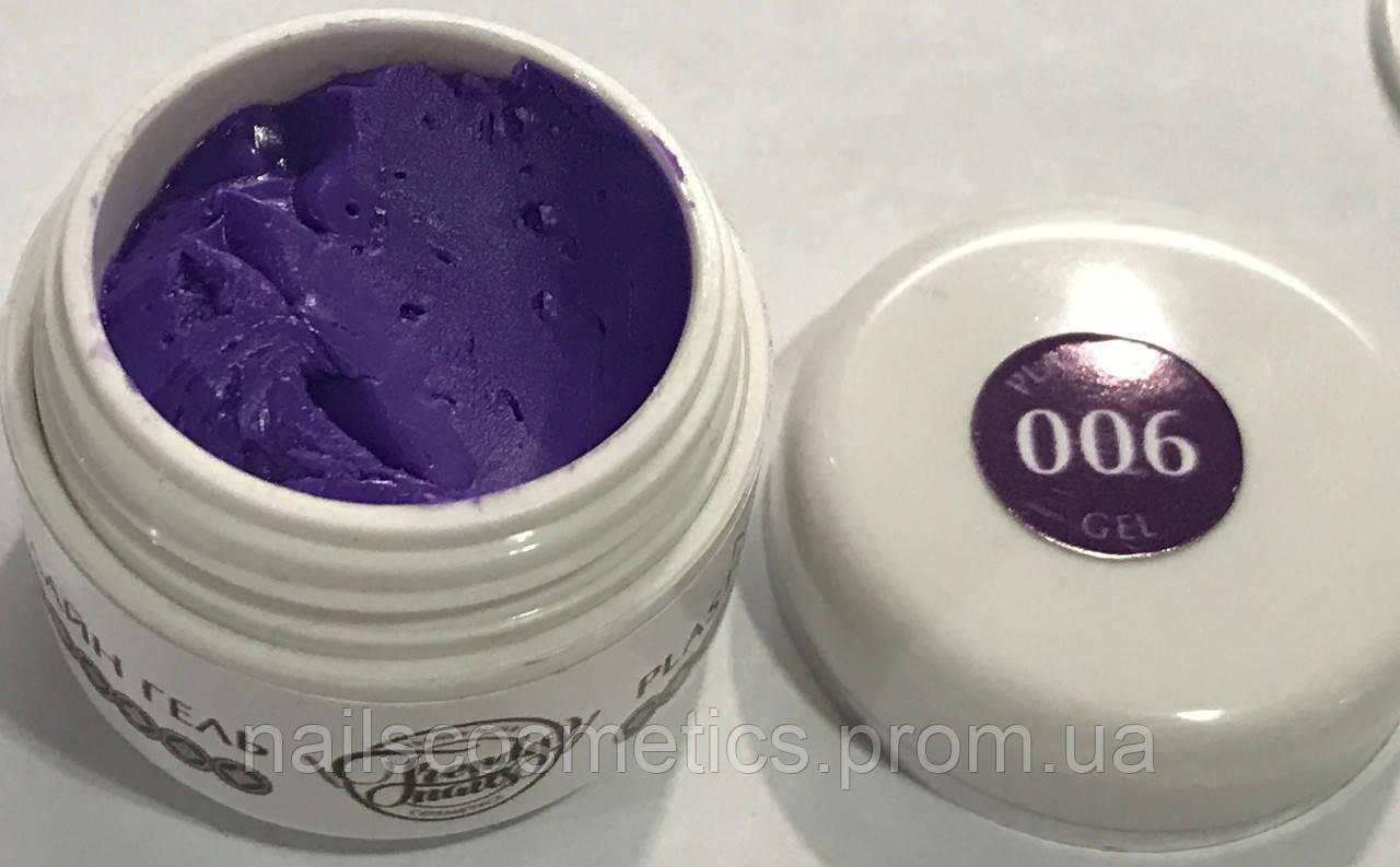 №06 Фиолетовый ПЛАСТИЛИН Trendy Nails
