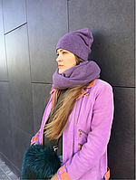 Комплект ангоровый (двойная шапка+двойной снуд) сереневый