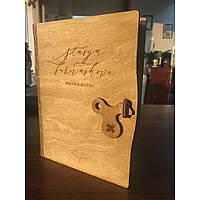 Деревянная коробочка-книга