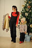 Костюм детский горнолыжный (комбинезон+куртка), для девочки, разные размеры