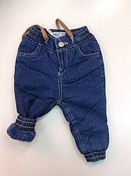 Детские джинсовые штаны на меху