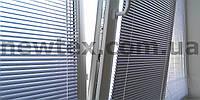 Горизонтальные алюминиевые жалюзи 25 мм 50х140