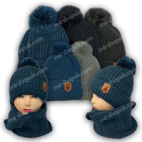 ОПТ Комплект шапка и шарф для мальчика, р. 52-54, подкладка флис, 7049 (5шт/набор)