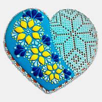 Украинское сердце