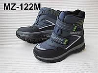 Качественные термоботинки для подростка, термо обувь ТОММ