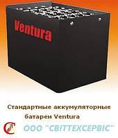 Тяговая аккумуляторная батарея Ventura 2х40V 3 PzS 165(c кронштейнами)