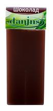 Сахарная паста шугаринг Danins в картридже Мягкая Шоколад, 150 г