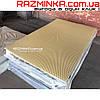 Материал для автомобильных ковриков EVA (ЭВА) 210х130см, бежевый