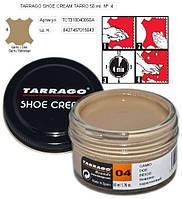 Крем для обуви Tarrago Shoe Cream 50ml 50 ml, 04 темно бежевый, фото 1