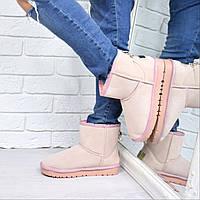 Угги женские Pinky 3743, зимняя обувь