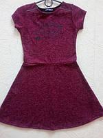 Платье трикотажное на девочку 12 лет производитель Франция
