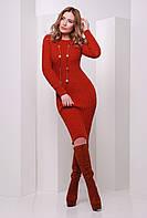 Модное облегающее вязаное платье в косичку терракотового цвета