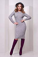 Модное облегающее вязаное платье в косичку темно-серое