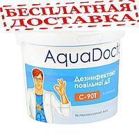 Химия для бассейна AquaDoctor C90-T Медленный хлор 5 кг (таблетки 200 г)