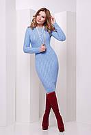 Модное облегающее вязаное платье в косичку голубого цвета