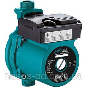 Насос повышения давления Leo 3.0 для систем водоснабжения 120Вт Hmax 9м Qmax 30л/мин ؾ 160мм + гайки ؽ