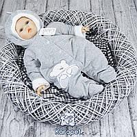 """Теплый комбинезон под конверт """"Маленькие стиляжки"""" р.56 (серый) мальчику новорожденному"""