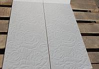 Плитка керамическая настеннаяBeatrix W2 Доставка по Украине