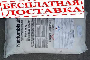 AquaDoctor pH минус 25 кг (гранулы) мешок