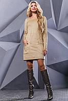 Женское платье с вышивкой, эко-замш, св. кофе, размер 48