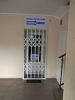 Раздвижная решетка для гипсовых стен