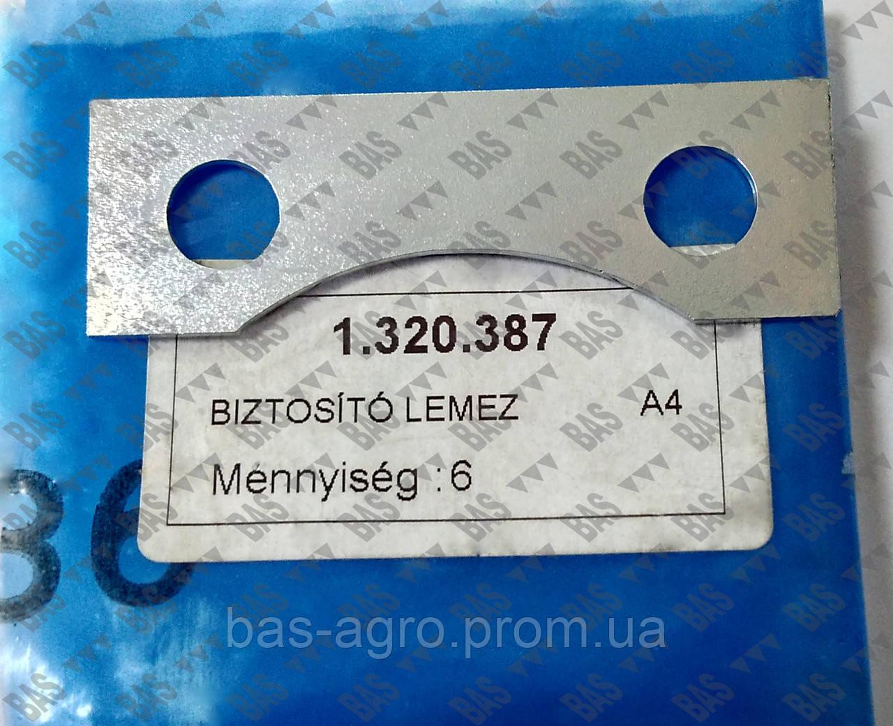 Пластина Oros 1.320.387 оригинал