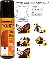Крем-краска для замши Tarrago Nubuck Suede Color 75ml 00 БЕСЦВЕТНЫЙ