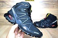 Зимние мужские ботинки Salomon высокие с мехом
