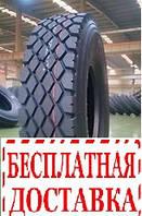 Резина 9,00R20 260r508 Roadwing WS616