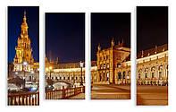 Модульная картина дорога и дворец