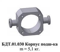 БДТ.01.030 Корпус подшипника к бороне дисковой тяжелой БДВ