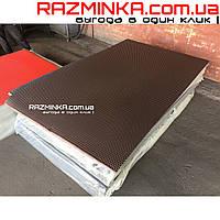 Материал для ковриков EVA (ЭВА) листы 210х130см, коричневый