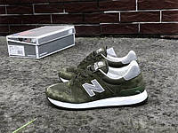 Мужские кроссовки New Balance 995 Khaki