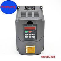HY02D223B инвертор для управления электродвигателем станка с ЧПУ, частотный преобразователь 2.2кВт