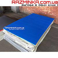 Материал для изготовления автоковриков EVA (ЭВА) 205х130см, синий