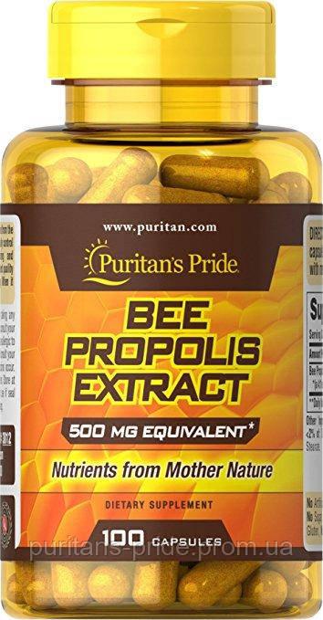 Прополіс, Puritan's Pride Bee Propolis 500 mg 100 Capsules