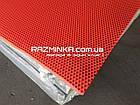 ЭВА листы для автоковриков 205х130см, красный, фото 2