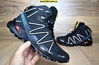 Зимние мужские ботинки Salomon высокие с мехом черные с синим