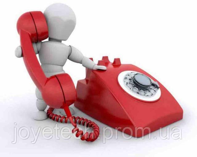 Внимание: новые контактные телефоны интернет-магазина!