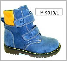 Демисезонные, ортопедические ботинки FS Сollection для мальчика, синие, на липучках,размер 21-36