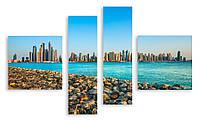 Модульная картина берег и небоскребы 3Д